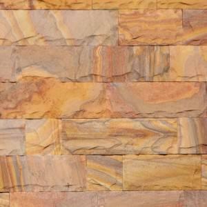 декоративный камень индия плитка радуга со сколом
