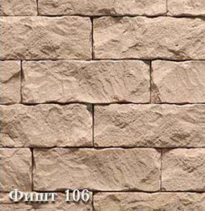 декоративный камень Фишт106