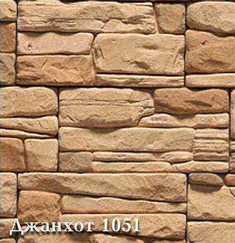декоративный камень Джанхот-1051 в Днепропетровске