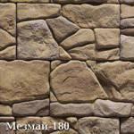 декоративный камень Мезмай-180