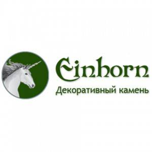 einhorn кирпич