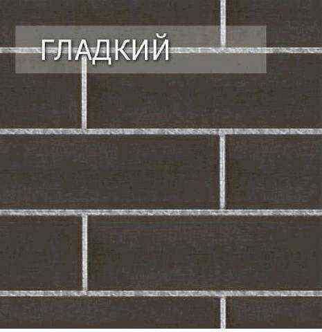 кирпич гиперпрессованный литос стандартный серый