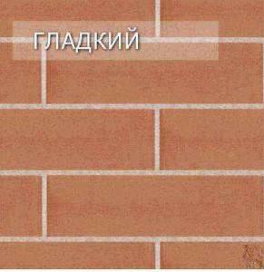 кирпич гиперпрессованный литос стандартный красный