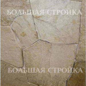 природный камень днепропетровск бежевый