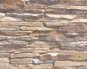 природный камень днепропетровск